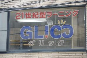 glicc_appearance