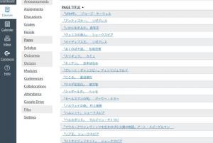 IB_Japanese